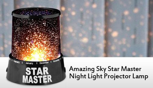 خرید چراغ خواب star master