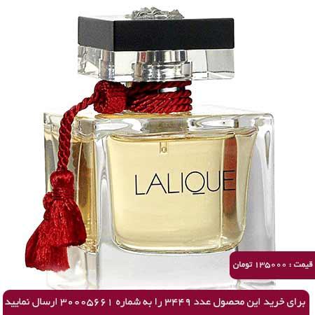 ادکلن Lalique Le Perfume Red