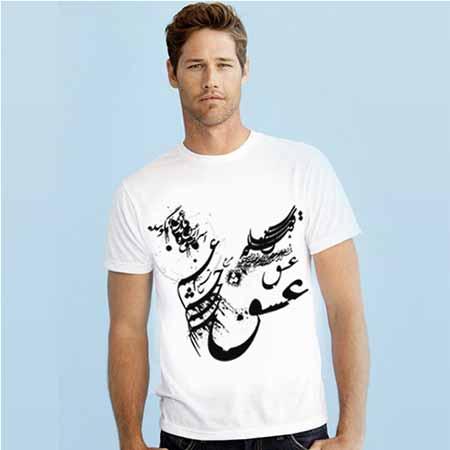 تی شرت طرح عشق