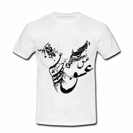 تی شرت مردانه عشق
