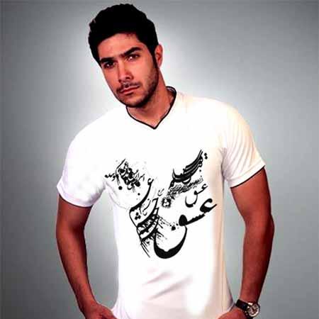 تی شرت مردانه طرح عشق