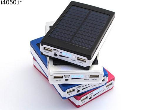خرید پاوربانک خورشیدی