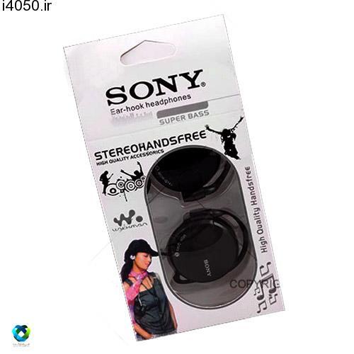 خرید هدفون سونی SONY