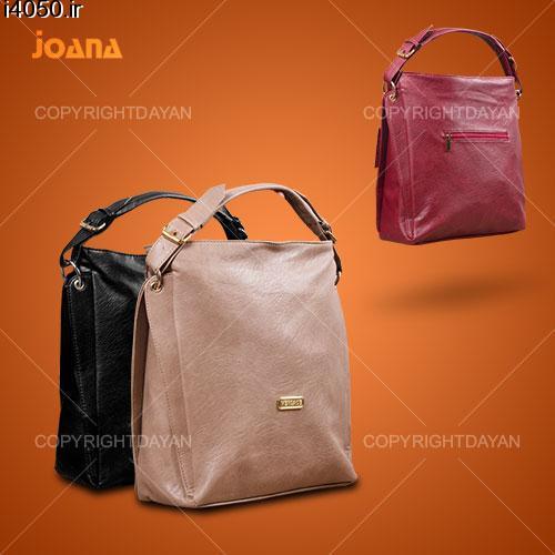 کیف زنانه Joana