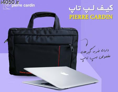 خرید کیف لپ تاپ Pierre Cardin