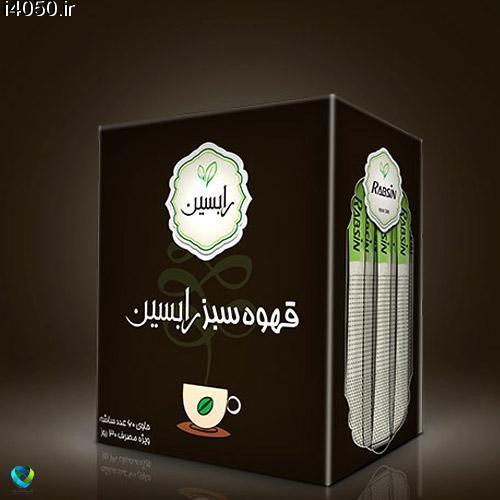 خرید قهوه سبز رابسين