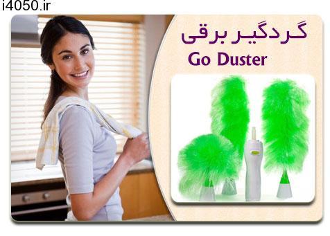 خرید گردگیر برقی Go Duster