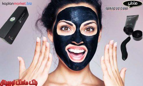خرید پستی ماسک زغال Clean Face از بین برنده آلودگی و چربی های اضافه