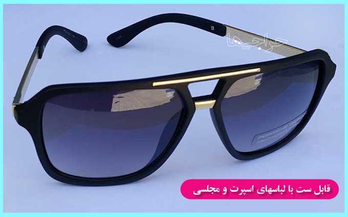 خرید اینترنتی ارزان عینک آفتابی پورشه مدل 1188