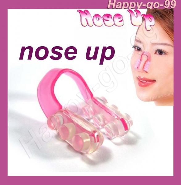 خرید پستی جدیدترین کوچک کننده بینی نوز آپ