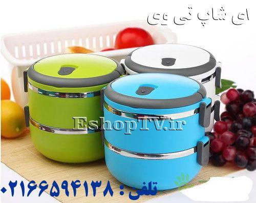 خرید پستی ارزان ظرف غذای دو طبقه Lunch box easy lock
