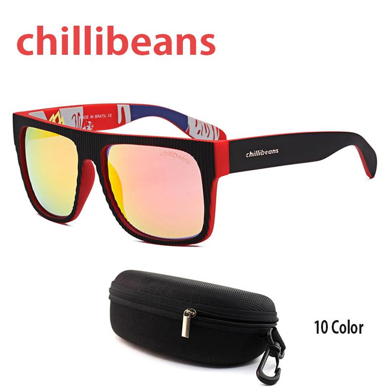 خرید اینترنتی جدید عینک Chillibeans