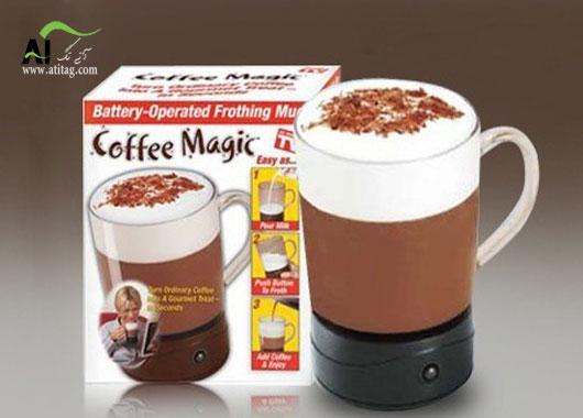 خرید اینترنتی لیوان قهوه ساز COFFEE MAGICجدید
