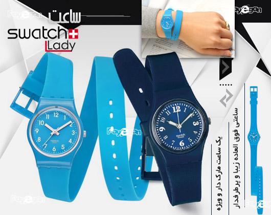 خرید پستی جدید ساعت Swatch Lady