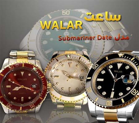ساعت والار submariner date