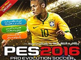 بازی فوتبال اورجینال PES 2016