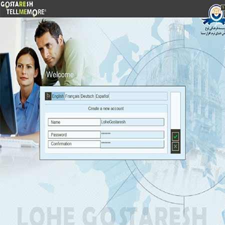 نرم افزار آموزشی زبان TelMeMore