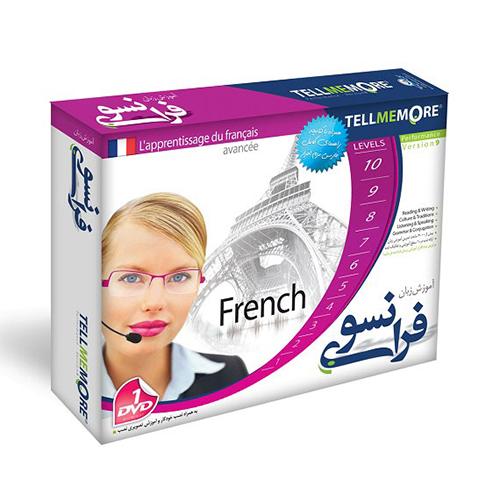 آموزش زبان فرانسوی Tell Me More